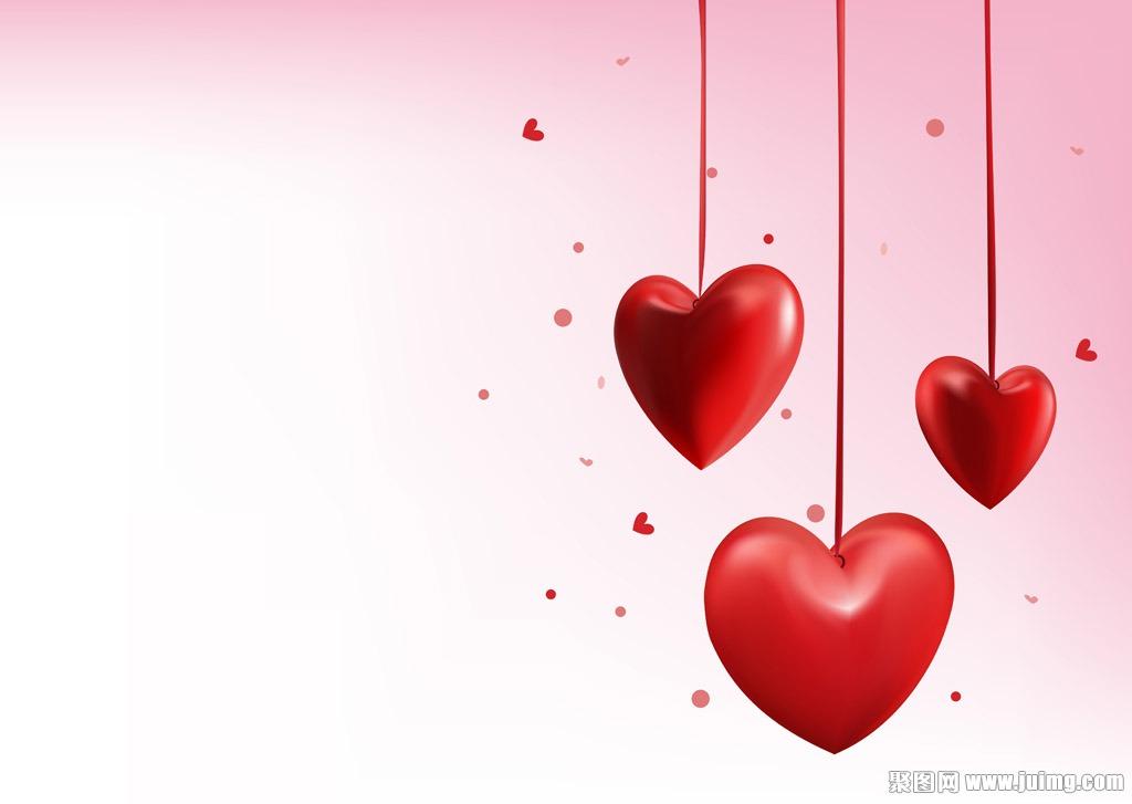 浪漫情人节背景设计