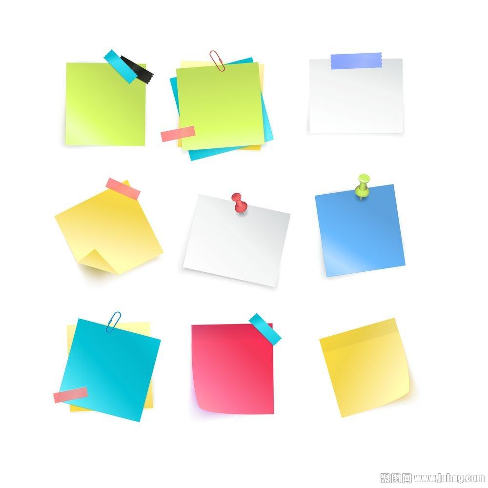 彩色便签贴纸设计