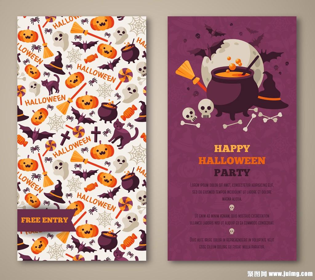 紫色卡通万圣节派对请柬