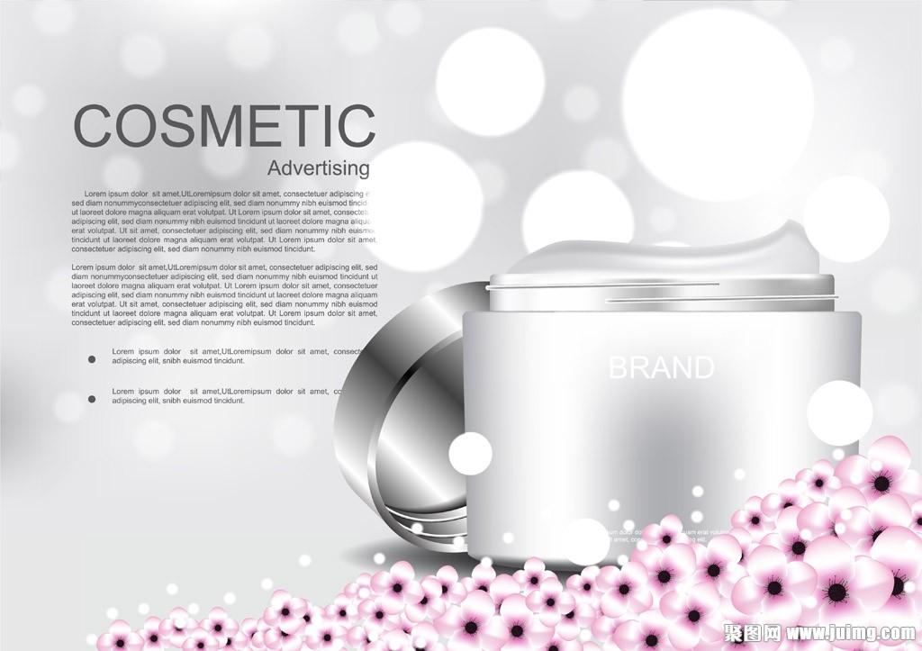 粉色花朵光斑化妆品海报